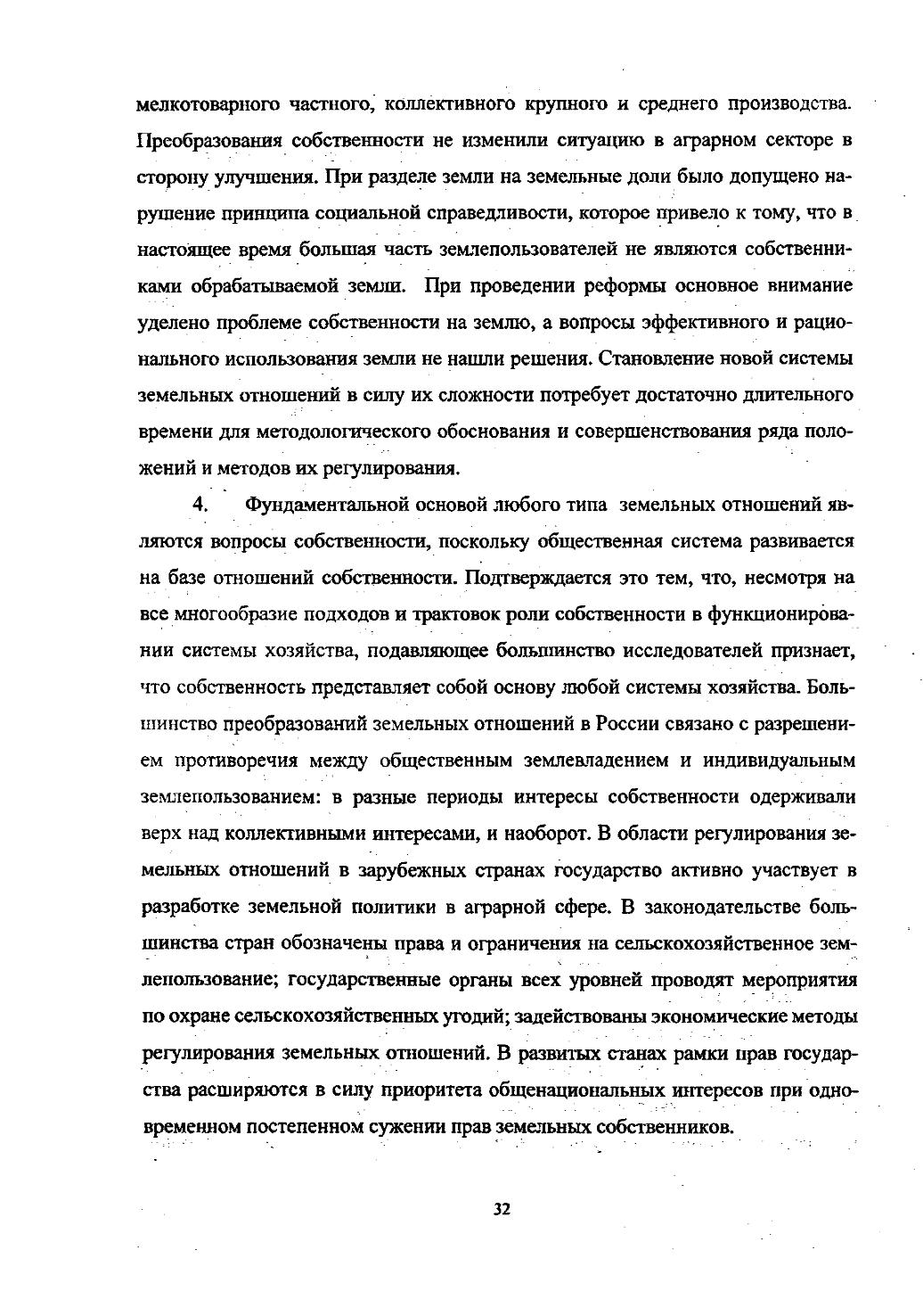 eroticheskaya-peredacha-po-prigotovleniyu-edi